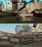 Ⅳ号戦車っぽいの