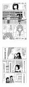 ごちゃごちゃ第2話 4~5/10
