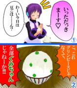 【MMD】豆ごはん。