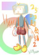 【超会議T】 てれびちゃん<HA☆HA!!