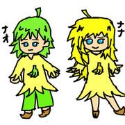 バナナ擬人化