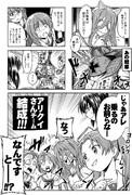 ガルパン4コマ道「アリクイさんチーム結成」