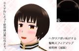 【MMD】スフィアマップ使用例