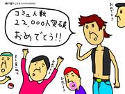 記念イラスト( ´っ•ω•c`)❤
