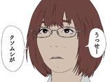 仲村佐和さん