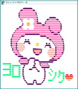 マイメロ Vol2-文字入り(ヨロシク❤)