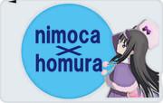 nimoca×ほむら