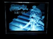 【Vocaloid3 蒼姫ラピス】お誕生日プレゼントをレーザーで焼いてみた【痛ガラス】
