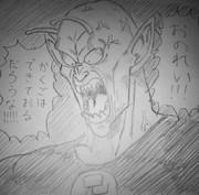 アナログ大魔王