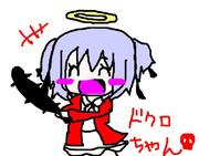 撲殺天使ドクロちゃん