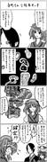 東方冷徹鬼 その伍(是非曲直庁編)