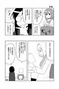ごちゃごちゃ第2話 10/10