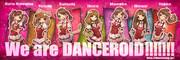 【DANCEROID】好き過ぎて【勝手に描いてみた】