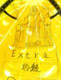 ゼウス像~EXTRA~