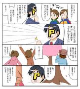 アイマス漫画70
