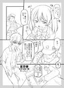 魁!!羅武雷舞04-b