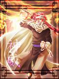 【銀魂】神威