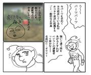 ピクオリ♂テクニック 1