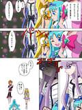 プリキュアオールスターズ New stage2