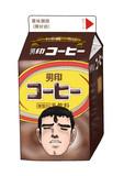 男印コーヒー