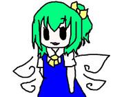 大妖精「ちぇっ、また私か。」