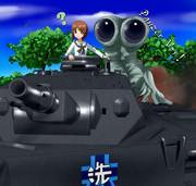 Panzer Vor~~!! (2/5)