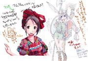 絵師で彩る世界の民族衣装図鑑2013年4月20日発売です