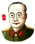 有田ヨシフ