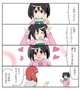 ラブライブ漫画07
