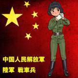 中国 人民解放軍 陸軍 戦車兵