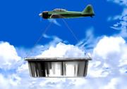 設計班「最新型爆弾を開発しました!」 航空隊長「!!!!」