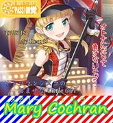 メアリー・コクラン 総選挙支援ポスター