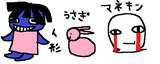4月14日初生放送にて書いたやつ