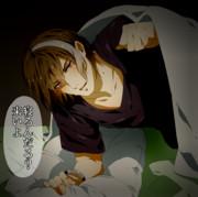 「寝ろ。」かーらーの?