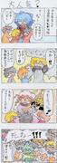 大妖精卓4コマンガその2