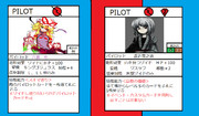東方 パイロットカード(紫&森近)