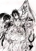 煌の三兄弟