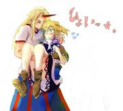 勇パルお姫様抱っこ