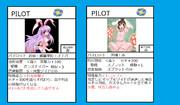 東方 パイロットカード(うどんげ&てゐ)