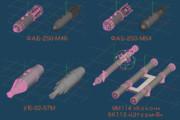 追加のソ連・ロシア航空兵装 (モデル配布)