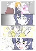 うみライブ! 10