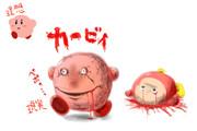 ピンク玉の人気者