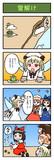 里野さんの東方4コマ漫画 5
