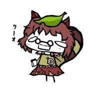 マミゾウサン