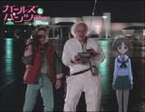 おさんぽ丸山ちゃん-12