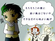 追い風 ~御手洗翔太誕生祭'13~