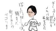 歌い手のぱにょさんを描きました!!