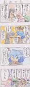 大妖精卓4コマンガその3
