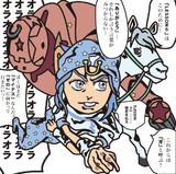 【JOJO】ジョニィ・ジョースター&タスクact.4&スローダンサー【PART7 SBR】