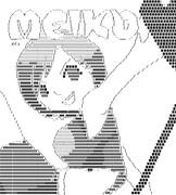 [AA] めーちゃん(パッケージイラスト) [MEIKO]